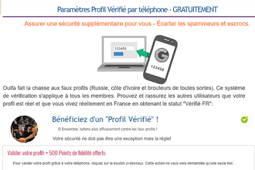 tarif oulfa inscription gratuite