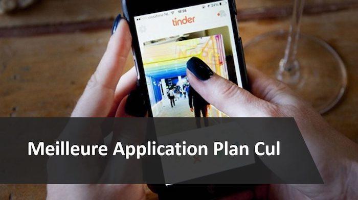 application plan cul